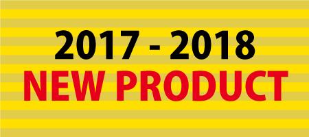 2018新製品バナー